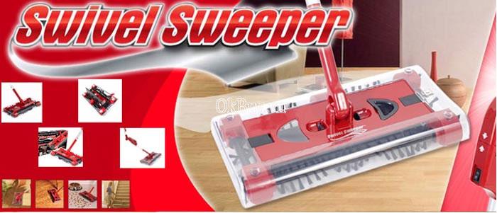 chổi hút bụi swivel sweeper g6