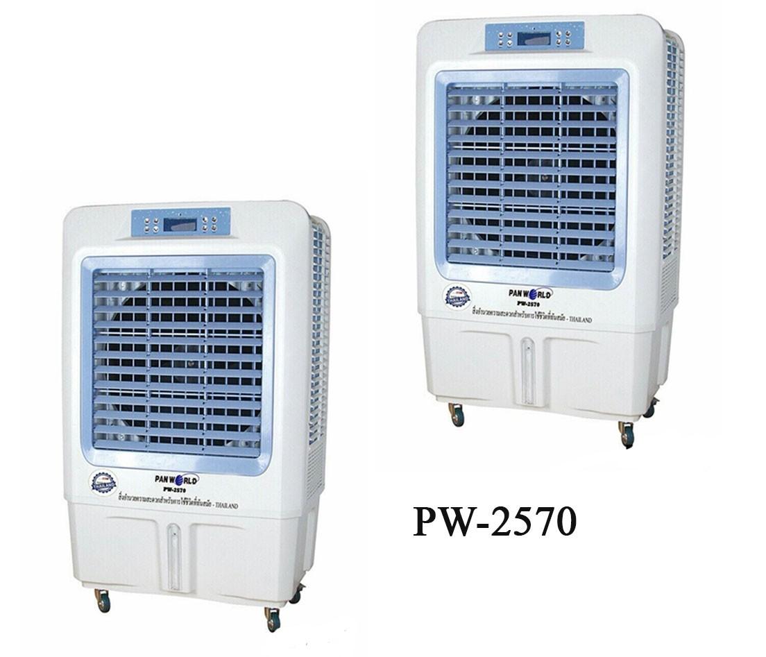 Quạt điều hòa công nghiệp Thái Lan Panworld PW-2570 - OKBUY.vn