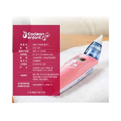 Máy hút mũi Hàn Quốc Welbutech Co-Clean Enfant COE-200