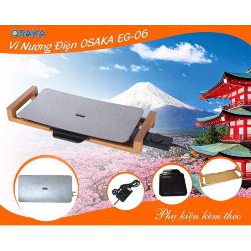 Vỉ nướng điện tráng men Ceramic cao cấp OSAKA EG-06