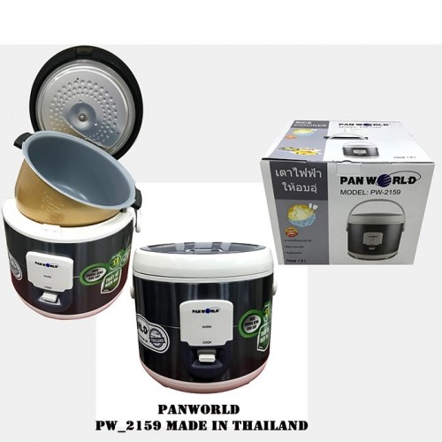 Nồi Cơm Điện Nắp Gài Thái Lan PANWORLD PW-2159 - 1.8L