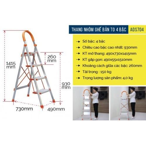 Thang nhôm ghế bản to 4 bậc xếp gọn ADVINDEQ ADS-704
