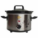 BBCooker 2.5L_2