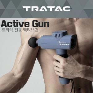 VideoSao Hàn Quốc trãi nghiệm sự khác biệt từ Súng Massage ActiveGun