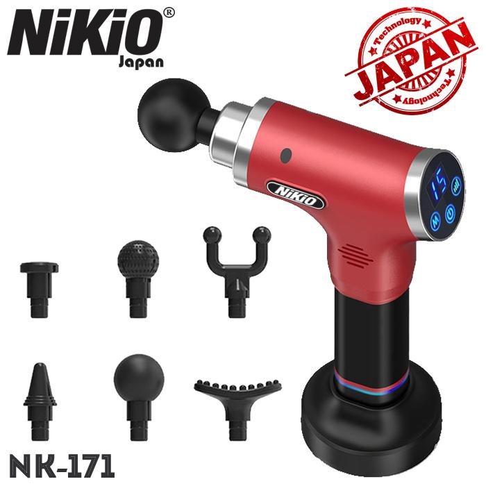 VideoReview súng massage gun giảm căng cơ Nhật Bản Nikio NK-171 - Đỏ tím